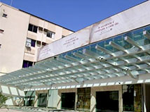 hospital_samaritano_1